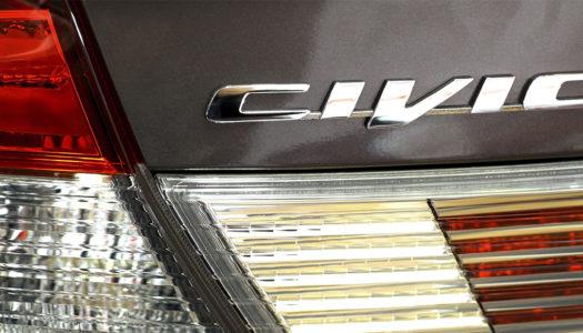 Catalisador do Honda Civic 1.6: saiba como fazer a troca